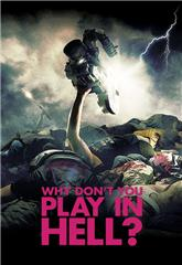 Why Don't You Play in Hell? (2013) 1080p Poster