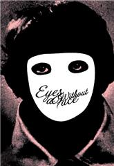 Eyes Without a Face (1960) 1080p Poster