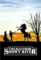 The Man from Snowy River (1982) 1080p bluray Poster
