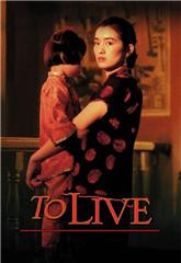To Live (1994) 1080p Poster