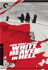 Lone Wolf and Cub: White Heaven in Hell (1974) 1080p Poster