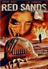 Red Sands (2009) 1080p Poster