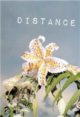 Distance (2001) 1080p Poster