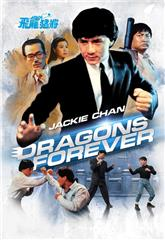 Dragons Forever (1988) 1080p bluray Poster