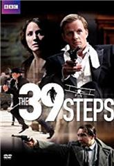 The 39 Steps (2008) bluray Poster