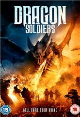 Dragon Soldiers (2020) Poster