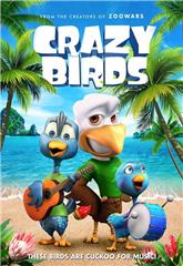 Crazy Birds (2019) 1080p web Poster