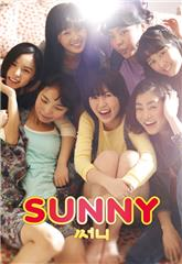 Sunny (2011) Poster