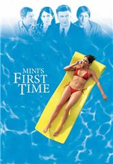 Mini's First Time (2006) bluray Poster