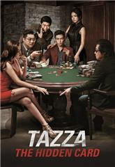 Tazza: The Hidden Card (2014) Poster