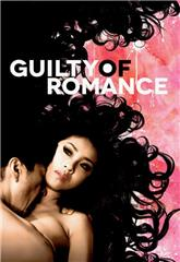 Guilty of Romance (2011) bluray Poster