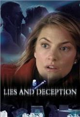 Lies and Deception (2005) Poster