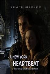 A New York Heartbeat (2013) Poster