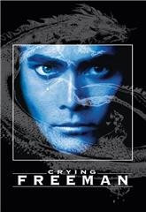 Crying Freeman (1995) 1080p bluray Poster