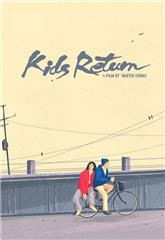 Kids Return (1996) 1080p Poster