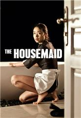 The Housemaid (2010) Poster