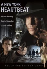 A New York Heartbeat (2013) bluray Poster