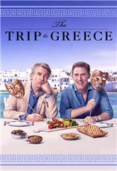The Trip to Greece (2020) Poster