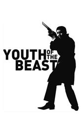 Youth of the Beast (1963) 1080p Poster