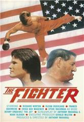 The Fighter (1989) Poster