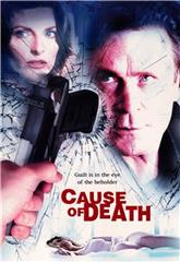 Cause Of Death (2001) 1080p Poster