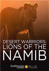 Desert Warriors: Lions of the Namib (2016) 1080p Poster
