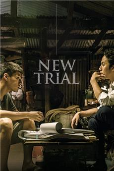 New Trial (2017) Poster