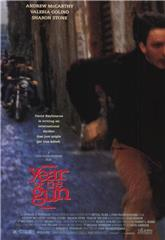 Year of the Gun (1991) 1080p Poster