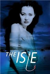 The Isle (2000) Poster