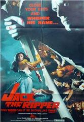 Jack the Ripper (1976) Poster