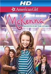 An American Girl: McKenna Shoots for the Stars (2012) Poster