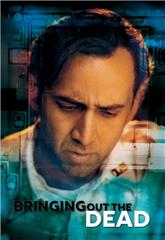 Bringing Out the Dead (1999) 1080p web Poster
