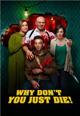 Why Don't You Just Die! (2018) 1080p Poster