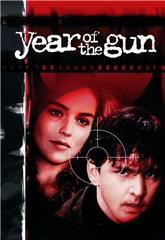 Year of the Gun (1991) Poster