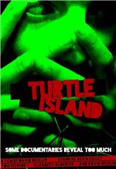 Turtle Island (2013) 1080p Poster