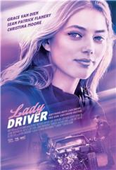 Lady Driver (2020) 1080p Poster