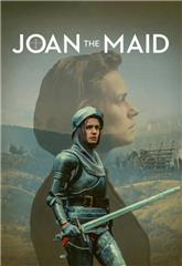 Joan the Maid 1: The Battles (1994) Poster