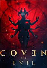 Coven of Evil (2018) 1080p Poster