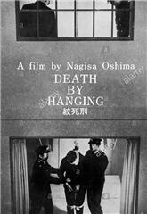 Death by Hanging (1968) 1080p Poster