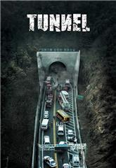 Tunnel (2016) 1080p Poster