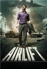 Airlift (2016) 1080p Poster