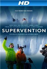 Supervention (2013) Poster