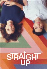 Straight Up (2019) Poster