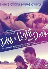 Jules of Light and Dark (2018) Poster