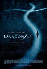 Dragonfly (2002) 1080p Poster