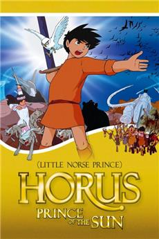Horus: Prince of the Sun (1968) 1080p Poster