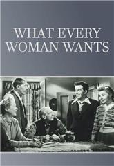 What Every Woman Wants (1954) Poster
