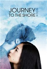Journey to the Shore (2015) 1080p Poster