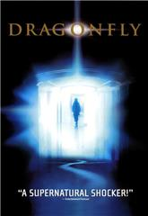 Dragonfly (2002) bluray Poster