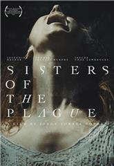 Sisters of the Plague (2015) 1080p Poster